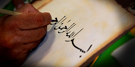 Mastering the Art of NASKH Calligraphy tickets