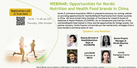 NECA Webinar-Opportunities for Nordic Nutrition&Health Food brands in China tickets