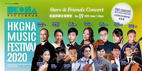 "HKGNA Music Festival 2020 ""Stars and Friends Concert"" 「新星與摯友音樂會」 tickets"