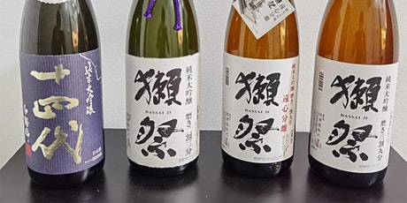 Grand Sake Discovery Pack tickets