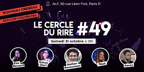 Le Cercle du Rire #49 [STAND-UP COMEDY] billets