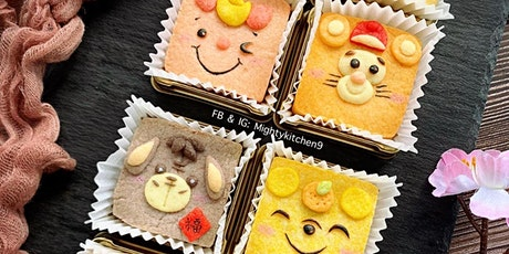 """Pooh & Friends"" Taiwanese Pineapple Cake tickets"