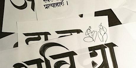 Online Sanskrit for amateurs, aficionados and storytellers