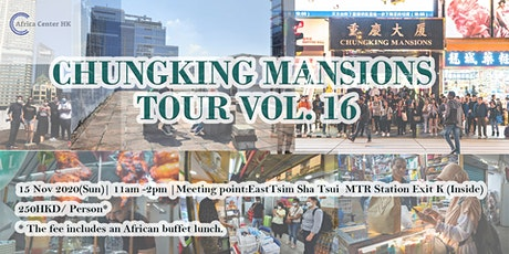 Chungking Mansions Tour Vol.16 tickets
