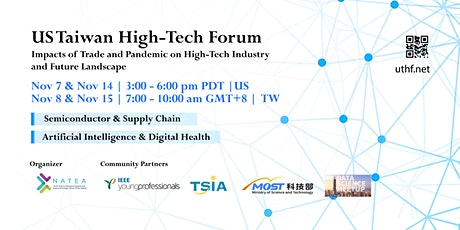 US Taiwan High-Tech Forum tickets