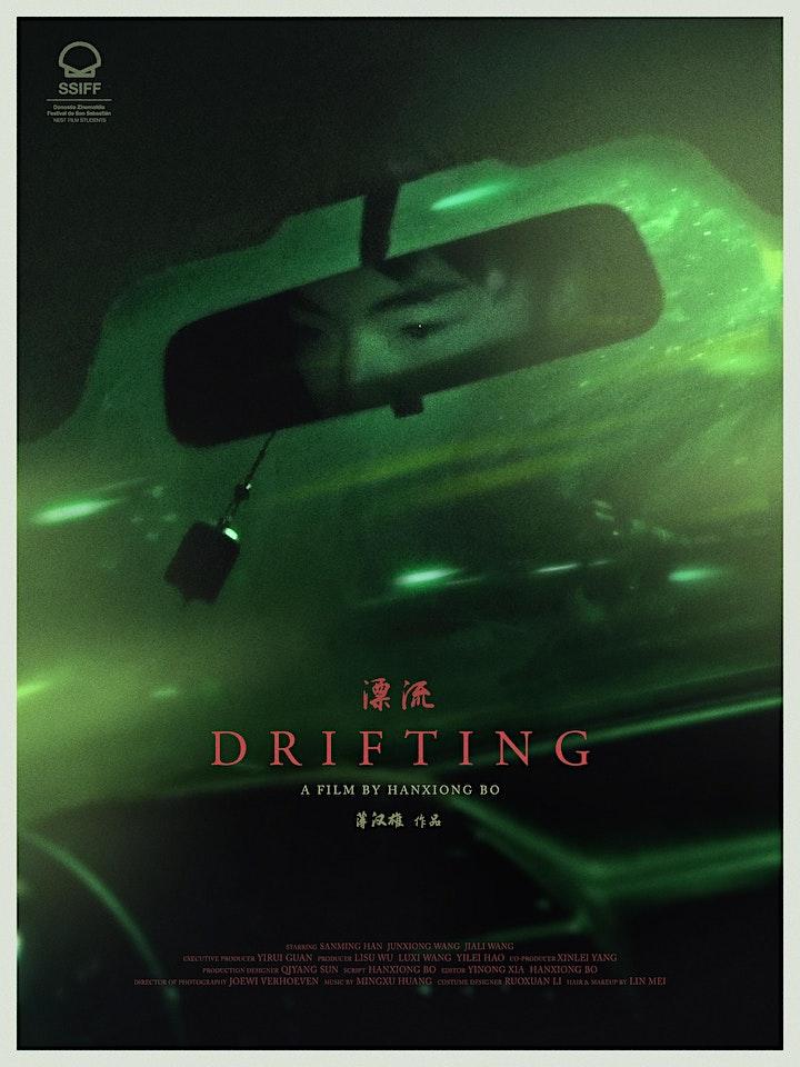 DFFF 2020 - Drifting   漂流 image