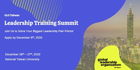 Winter 2020 | GLO Leadership Training Summit at NTU tickets