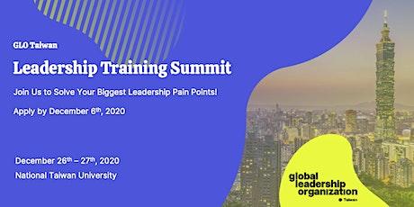 Winter 2020 | GLO Leadership Training Summit at NTU tickets