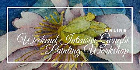 Online Weekend Intensive Gongbi Painting Workshop (November 2020) tickets