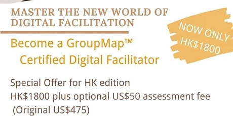 Become a GroupMap™ Certified Digital Facilitator tickets