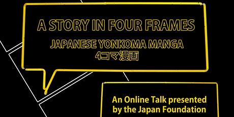 A Story in Four Frames - Japanese Yonkoma Manga tickets