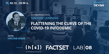 Webinar: Flattening the Curve of the COVID-19 Infodemic tickets
