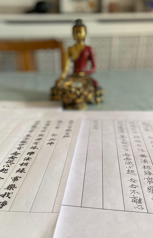 Shakyo – Tracing the Sutras image