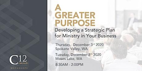 A Greater Purpose Workshops - Dec 3. & Dec. 8 tickets