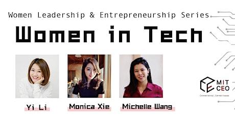 【WOMEN LEADERSHIP & ENTREPRENEURSHIP SERIES】 WOMEN IN NEW TECH BUSINESS tickets
