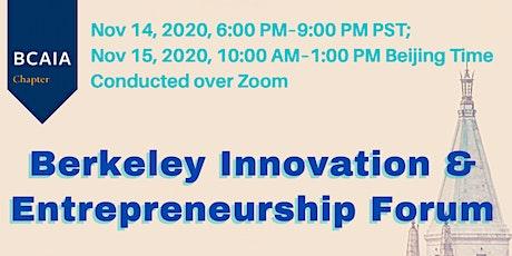 BCAIA Innovation & Entrepreneurship Forum tickets