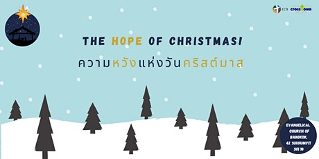 The Hope of Christmas - 10 AM tickets