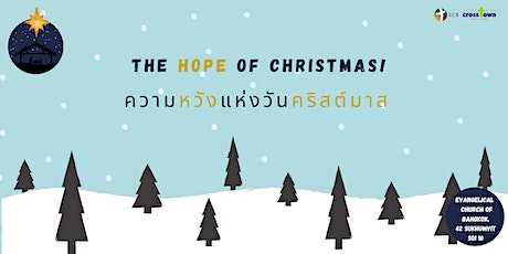 The Hope of Christmas - 2 PM tickets