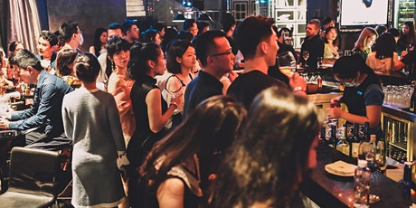 {One Night in Europe} European Returnees & Expats Mixer『欧洲之夜』欧洲海归&外籍人士专场云端酒 tickets