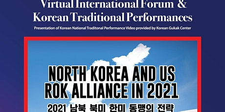 "International Forum on """"North Korea and US-ROK Alliance in 2021."" tickets"
