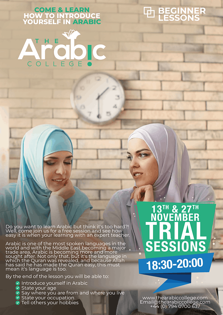 Free Trial Class: Learn Arabic with an Expert at the Arabic College image