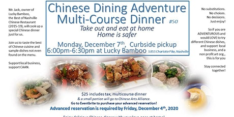 Chinese Dining Adventure #50 in December (12/7/20) tickets