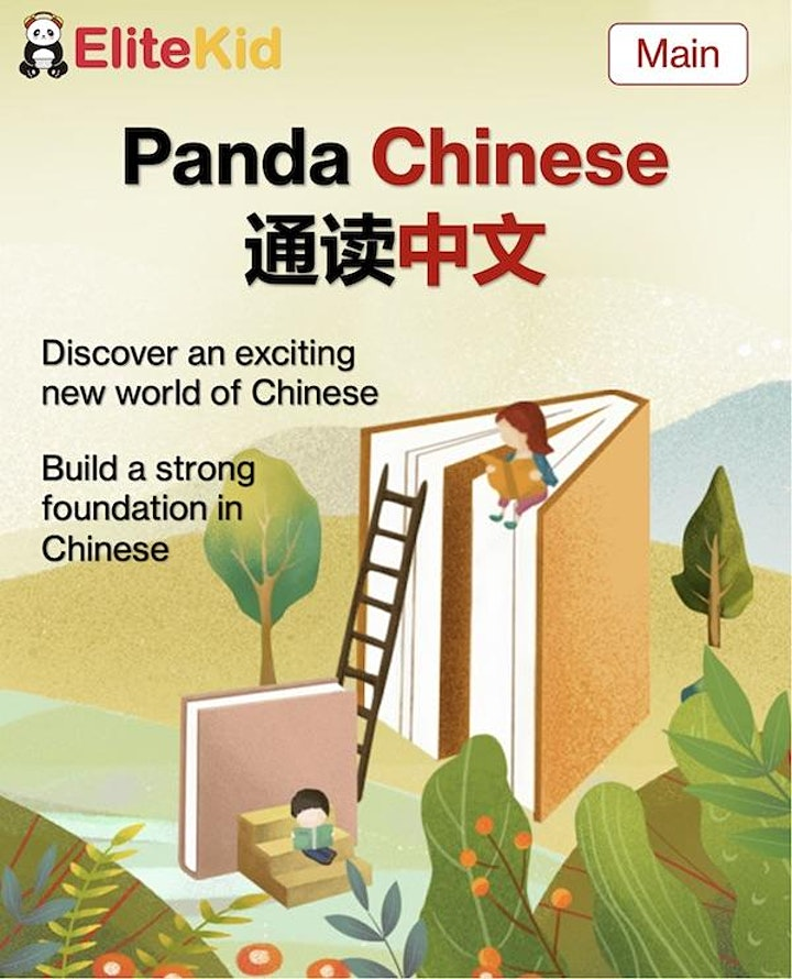 Panda Chinese - Trial Lesson (Chinese made fun & alive)| for 8-12 years old image