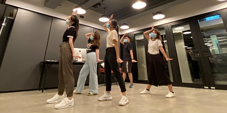 Student Dance Group//學生舞蹈組 tickets
