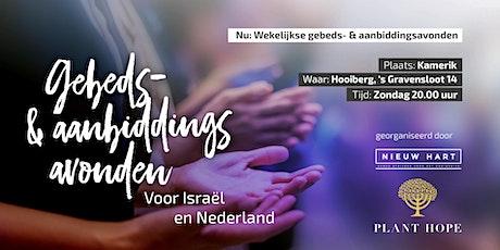 Gebeds- & Aanbiddings avonden tickets