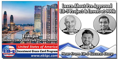 Tianjin EB-5 American Green Card Virtual Market Series tickets