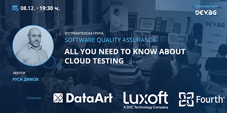 Webinar: QA: All you need to know about Cloud testing tickets