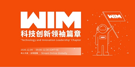 WIM2020 - Technology and Innovation Leadership Chapter tickets