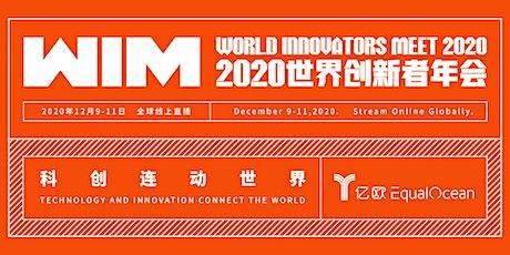 World Innovators Meet (WIM) 2020 tickets