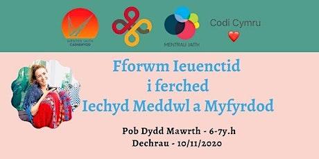 Fforwm Ieuenctid i Ferched (Codi Cymru a Menter Casnewydd) tickets