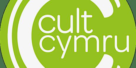 Gweithdy Cyfweliadau/ Interview skills Workshop tickets