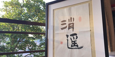 Chinese Calligraphy Course starts Dec 9 (8 sessions) tickets