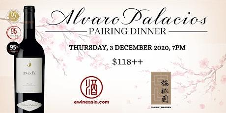Alvaro Palacios Wine Pairing Dinner tickets