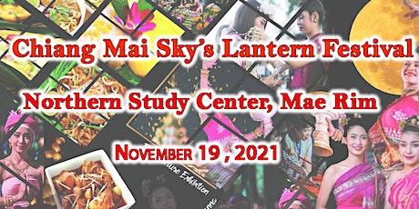 Lantern Festival @Northern Study Center ,Chiangmai, Thailand (Nov19&20,2021 tickets
