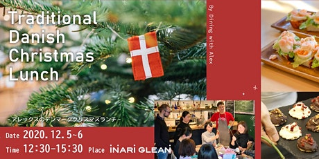 Traditional Danish Christmas Lunch + FREE Presents! tickets