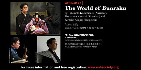 Noh Society Online Series #3 The World of Bunraku tickets