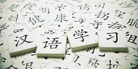 Chinese Language: Understanding Chinese Culture  Through Words tickets