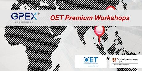GPEX Hong Kong OET Premium Workshops (Nov-Dec) tickets