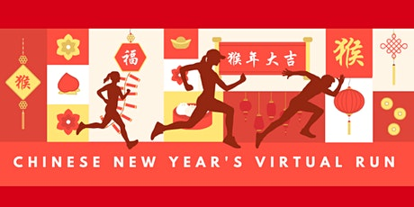 Chinese New Year's Virtual Run tickets
