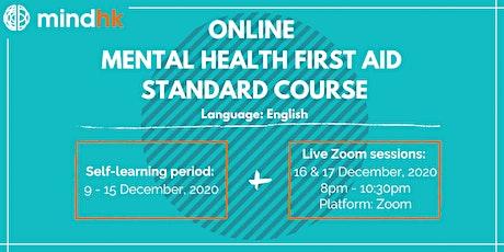 Online Mental Health First Aid Standard Course (16&17DEC) tickets