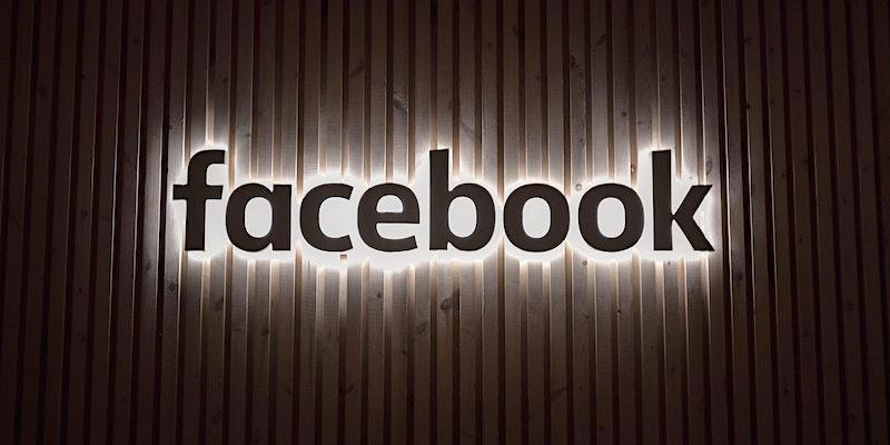 Webinar: Facebook talks to BCS