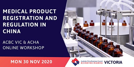 ACBC Vic & ACHA: Medical Product Registration and Regulation in China tickets