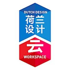 Dutch Design Workspace Shanghai logo