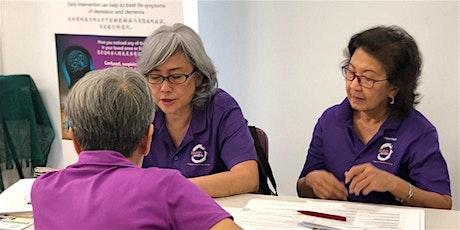 Dementia Screening 失智症检查 at Brahm Centre @ Tampines
