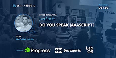 Webinar: Do you speak JavaScript? tickets