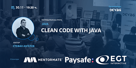 Webinar:  Clean Code with Java tickets